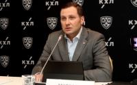 КХЛ планирует приглашать для вступления клубы из новых стран