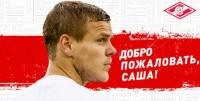 Кокорин может выйти на поле в матче «Спартака» против «Локомотива»