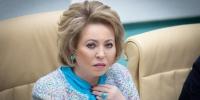 Матвиенко допускает, что в России могут быть проведены «свои» Олимпийские игры