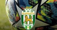 Вспышка COVID-19 отмечена у футболистов клуба «Карпаты