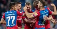 СМИ озвучили сумму контракта ЦСКА с «Аэрофлотом» - сколько стоит данное событие?