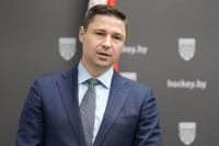 Федерация хоккея Белоруссии получила нового руководителя