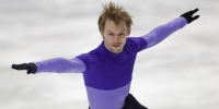Российский фигурист стал третьим в короткой программе на этапе Гран-при