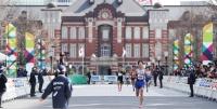 Токийский марафон решили перенести из-за коронавируса