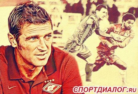 Вшаге отчемпионства: «Спартак» обыграл «Томь»