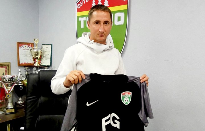 Владимир Быстров стал игроком «Тосно»