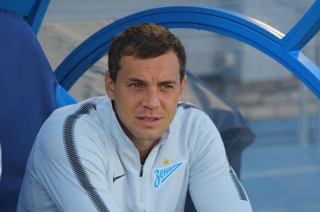 В 'Локомотиве' назвали чрезмерными запросы Дзюбы по зарплате