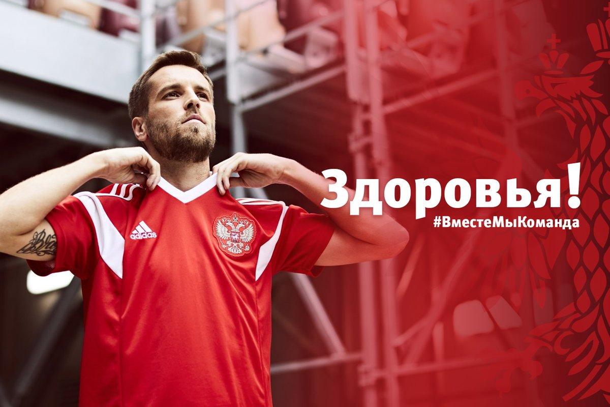У Д. Комбарова после матча с«Зенитом» диагностирован перелом ребра
