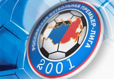 «Оренбург» сыграет с«Тереком» вГрозном