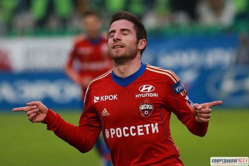 Футболист ЦСКА Зоран Тошич может перейти втурецкий «Трабзонспор»