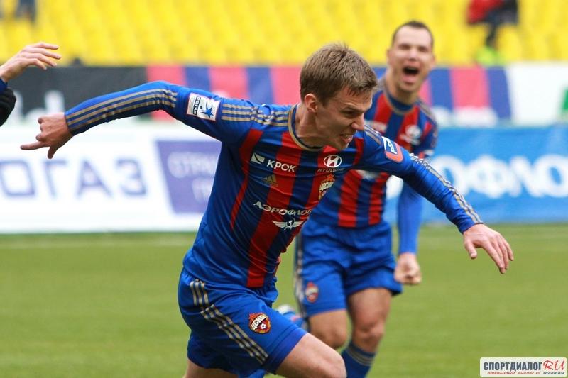 «Зенит» оштрафован на180 тыс. рублей поитогам матча сЦСКА