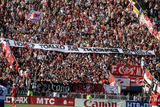 Самые скандальные баннеры в истории российского футбола (Фото)